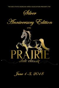 2018 Prairie State Classic