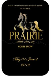 2019 Prairie State Classic Horse Show